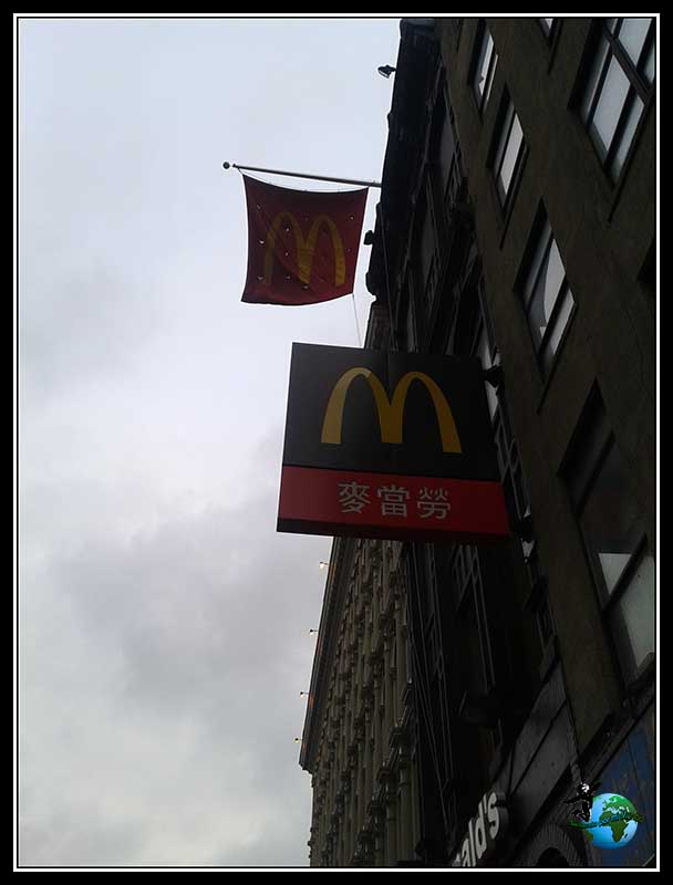McDonald chino en New York