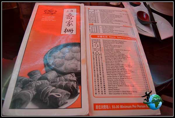 Restaurante donde cenamos en ChinaTown en New York