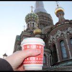 Indispensable probar el vino caliente especiado en San Petersburgo.