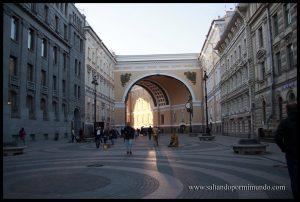 Otra calle que da acceso al Hermitage
