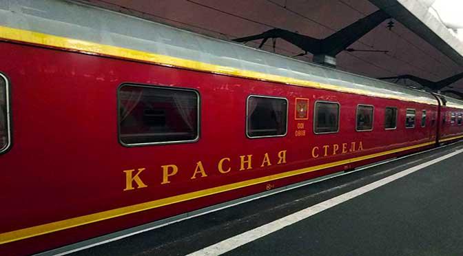 Dia 4 en San Petersburgo y Flecha Roja a Moscú