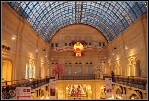 Interior Galerías GUM, Moscú.