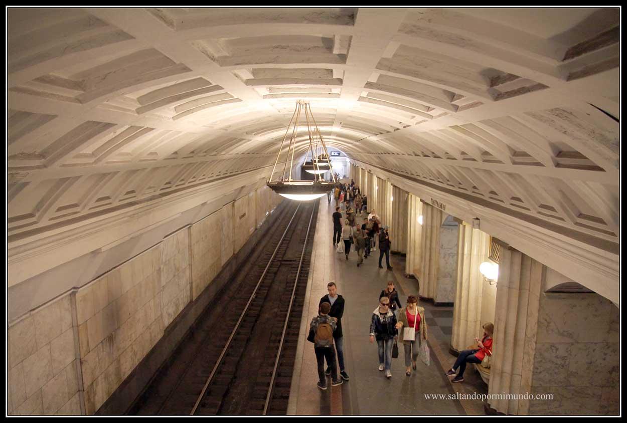 Metro Teatralnaya