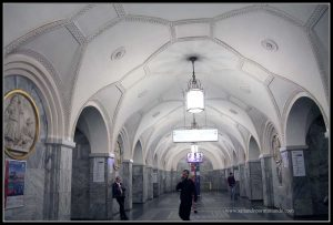 Park Kultury, la primera estación que se abrió en Moscú.